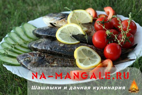 Дорада на гриле с овощами