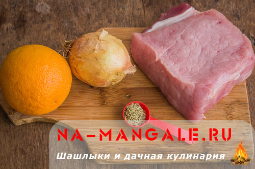 svinina-v-apelsinah-1