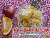 Миниатюра к статье Салат из капусты с яблоком и апельсином