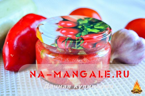 Острое лечо из кабачков, помидоров и болгарского перца