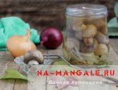 Миниатюра к статье Маринованные шампиньоны — 10 лучших рецептов