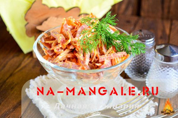 salat-zateynica-7