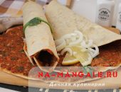 Миниатюра к статье Ламаджо: армянская лепешка с фаршем из баранины и овощей