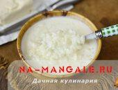 Миниатюра к статье Молочный суп с рисом