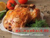 Миниатюра к статье Курица запеченная на соли в духовке: все секреты простого рецепта