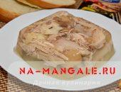Миниатюра к статье Холодец из свиных ножек с курицей