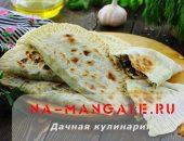 Миниатюра к статье Полезные рецепты азербайджанской кухни: кутабы с сыром и зеленью