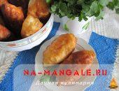 Миниатюра к статье Самые вкусные жареные пирожки с картошкой