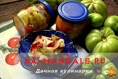 Консервированные салаты из недозревших помидоров