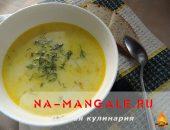 Миниатюра к статье Суп с плавленым сыром: топ 10 лучших рецептов