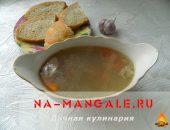 Миниатюра к статье Варим уху и суп из головы толстолобика