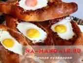 Миниатюра к статье Открытые хачапури с яйцом в центре и сыром