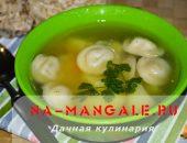 Бабушкин суп с пельменями