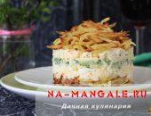 Миниатюра к статье Салат с картофелем-пай: рецепт оригинального праздничного блюда