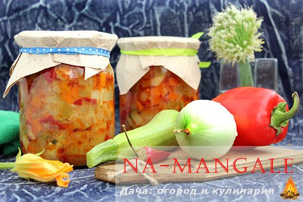 Кабачки с болгарским перцем и морковью