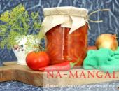 Миниатюра к статье Многофункциональная овощная приправа на зиму из помидоров, болгарского перца, моркови и репчатого лука