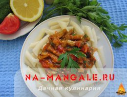 Паста и лучшие рецепты подлив из баклажанов и томатов