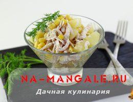 Как приготовить вкусный и простой салат из курицы, ананаса и кукурузы