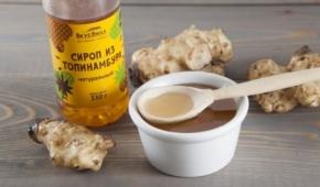 Миниатюра к статье Альтернатива сахару и кладезь витаминов — сироп топинамбура